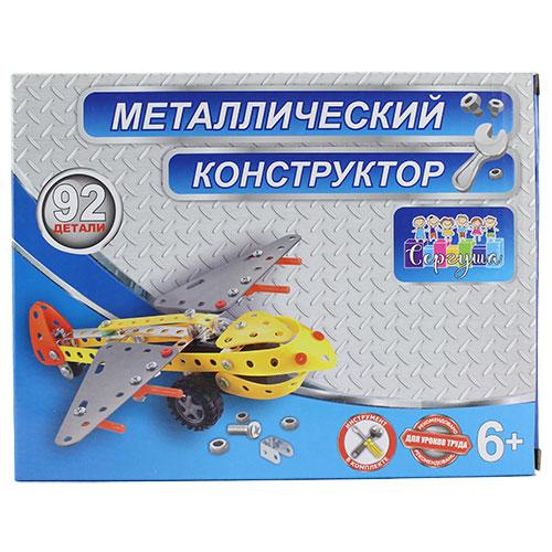 898Н-7 Констр. мет. Самолет, 92 дет. / 72 шт.